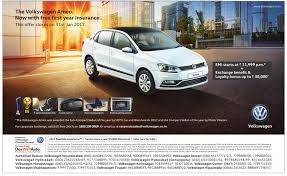 volkswagen ameo price city shop deals