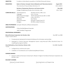 sle internship resume internship resume objectives laredo roses impressive for recreation