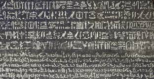 black friday rosetta stone on this day the rosetta stone is discovered the artstor blog