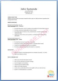 Sample Resume Objectives Hospitality Management by Resume Concierge Resume