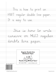 kindergarten lined writing paper double lined paper standard operating procedure template microsoft amazoncom handwriting without tears double lined notebook paper 71vri 2bwhldl b0042sz1oq