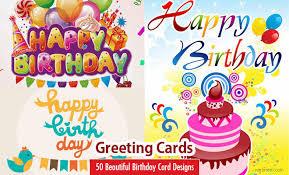 happy birthday simple design 50 beautiful happy birthday greetings card design exles simple