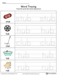 worksheets to pair with lessons on short u word families ub ug