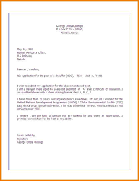9 an application letter for a job vacancy kozanozdra