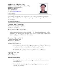 Resume Sample Substitute Teacher by Resume Example Teacher Resume