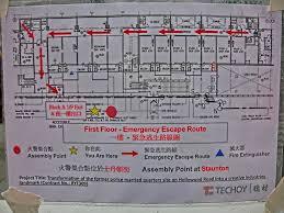 file hk sheung wan staunton street 前 荷李活道已婚警察宿舍 former