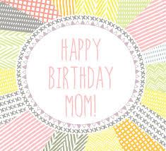 happy birthday mom abstract pattern free mom u0026 dad ecards 123