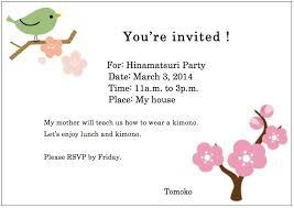 how to write birthday invitations drevio invitations design