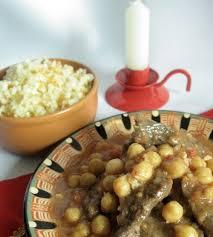 Recette Methawma de la cuisine Tunisienne