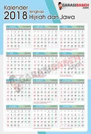 Gambar Kalender 2018 Lengkap Template Kalender 2018 Lengkap Hijriyah Dan Jawa Libur Coreldraw