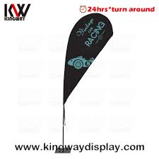 Cheap Feather Flags Sale China Buy Flags Wholesale Alibaba