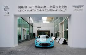 aston martin dealership century of british craftsmanship meets timeless beauty of china