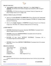 Sample Electronics Engineer Resume by Over 10000 Cv And Resume Samples With Free Download Electronics