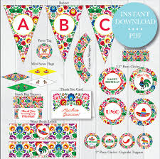 instant printable mexican birthday package