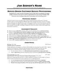Executive Summary Sample For Resume by Download Customer Service Sample Resume Haadyaooverbayresort Com