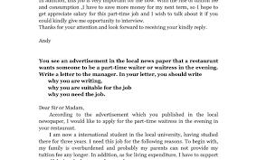Resume For Restaurant Waitress Resume Evaluation Form Resume For Your Job Application