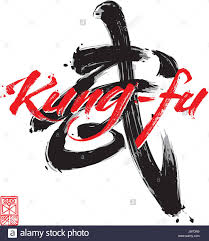 vector illustration of a calligraphic chinese logogram of the word