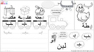 alphabets alphabets worksheets pdf free math worksheets for