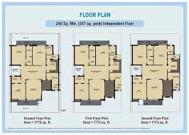 home maps design 100 square yard india the best 100 duplex house plans of 100 sq yards image collections