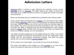 examples of admission letter sample youtube