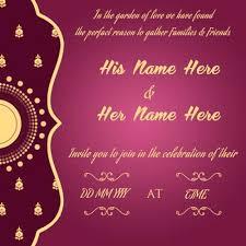 make cards online wedding invitation online creator or make your selection