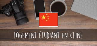 prix chambre etudiant trouver un logement étudiant en chine