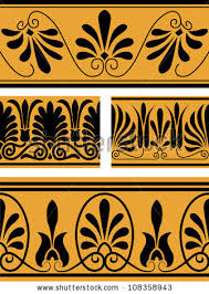 vector set national seamless ornaments stock vector