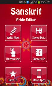 sanskrit pride sanskrit editor android apps on google play