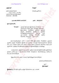 10th u0026 11th u0026 12th public exam march 2018 official combined time