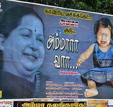 Seeking Poster Posters Seeking Jayalalithaa S Release Unravel A New Facet In T N