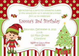 christmas birthday party invitations cimvitation