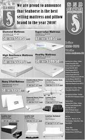 Sofa Bed Uratex Double Sofa Bed Charmer Sofa Bed Price List Pricelist Sofa Bed Price
