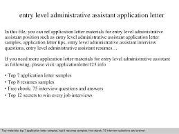 cover letter administrative assistant sample administrative