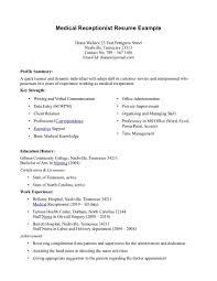 laborer resume samples legal secretary resume msbiodiesel us receptionist resume templates resume templates and resume builder legal secretary resume
