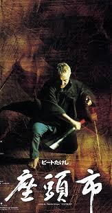 best zatoichi the blind swordsman zatoichi 2003 imdb