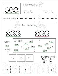 kindergarten sight word coloring worksheets colouring sheets this
