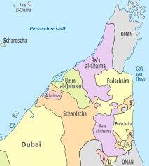 United Arab Emirates Map File United Arab Emirates Eastern Emirates Claims