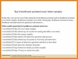 cover letter examples for care assistant 9 health care assistant cover letter boy friend letters