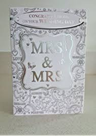 Congratulations On Your Marriage Cards Congratulations On Your Wedding Day Greetings Card Same