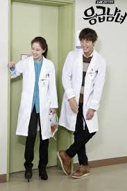 free download film drama korea emergency couple video added new trailer with english subtitles teasers and images