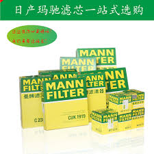 nissan qashqai fuel filter china nissan air filter china nissan air filter shopping guide at