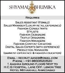 home textile designer jobs in mumbai jobs in shyamal and bhumika fashion store vacancies in shyamal