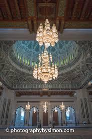 Sultan Qaboos Grand Mosque Chandelier The Sultan Qaboos Grand Mosque Muscat Oman Photography By Simon