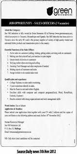 Crew Member Job Description Resume Subway Job Description Resume Crew Member Resume Sample Got What