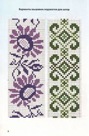72 best machine knitting punchcards u0026 graphs images on pinterest