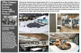 winning projects of inaugural bci asia interior design awards