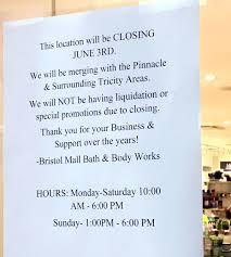 bath and works closing bristol mall location news