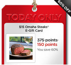 omaha steaks gift card my coke rewards 15 omaha steaks e gift card for 150 points