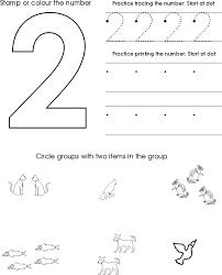 number two worksheet free preschool printable