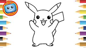 draw pokemon pikachu simple drawing game animation